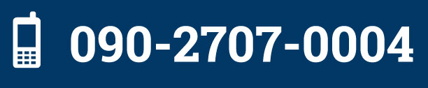 090-2707-0004